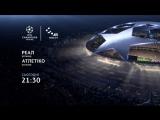 Лига Чемпионов: «Реал – Атлетико»   НЛО TV