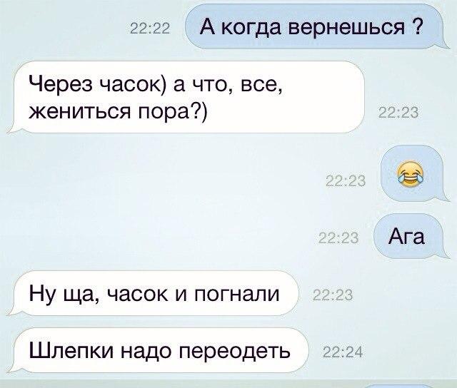 Юлия Майская | Москва