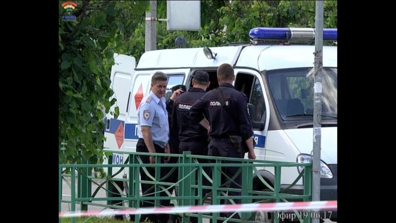 На пересечении улиц Боярова и Советской г.Тосно 19.06.2017 нашли подозрительный предмет.
