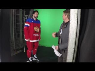 Фотосессия сборных России, Швеции и США