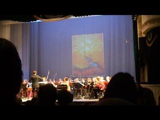 Концерт в Тамбове . Оркестр им. Осипова . Сказка