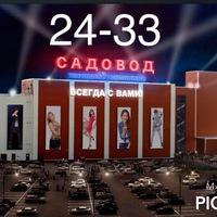 Модный Рынок 22-39