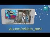 Reklam Post - видео для инстаграм (портфолио)