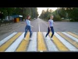 Танец под песню I Got Love