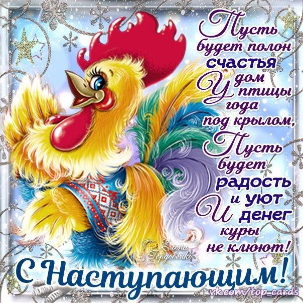 Фото №456239648 со страницы Елены Исаевой