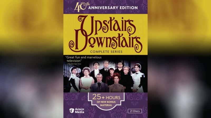 Вверх и вниз по лестнице (1971
