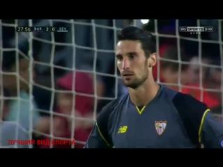 Испания ЛаЛига Барселона - Севилья 3:0 обзор