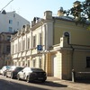 Аукционный дом «Литфонд»