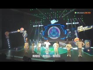 [Выступление] Jackson (GOT7) - Generation 2 @ Pepsi National School Singing Competition (HQ)
