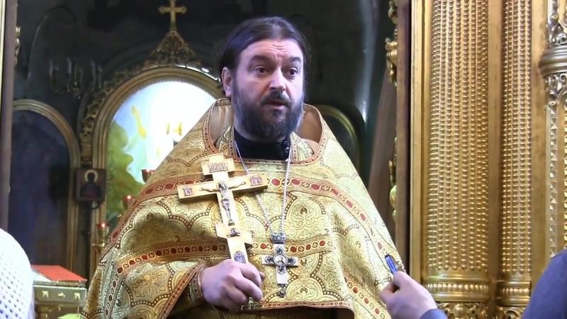 О правильной старости и Евангельской лепте. Протоиерей Андрей Ткачёв