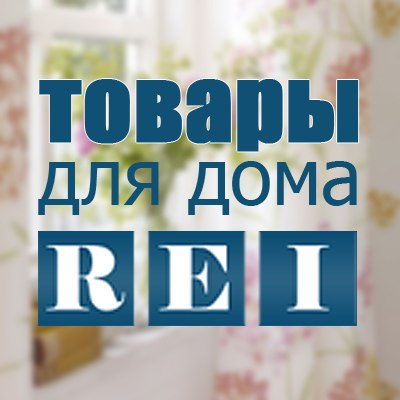 Виктория Рэй