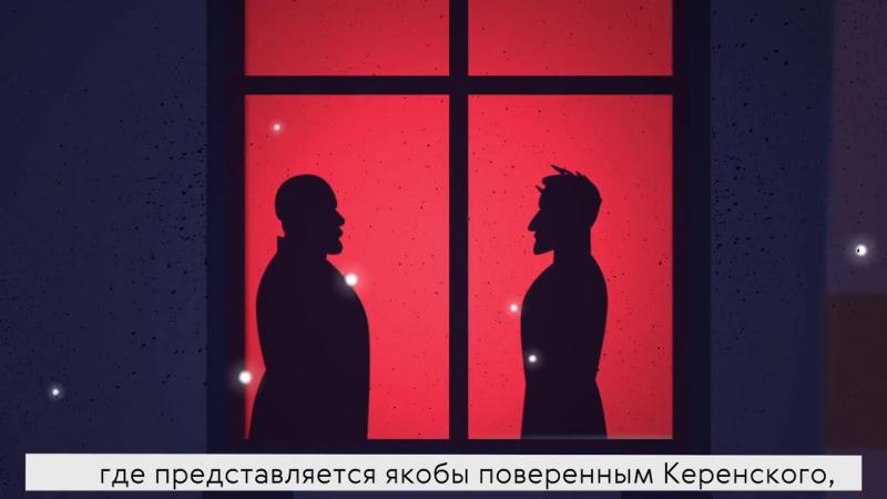 Корниловский мятеж. Революция наносит ответный удар