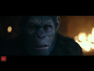 Планета обезьян׃ Война (2017) Дублированный трейлер HD