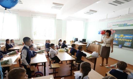 Астанадағы білім беру мекемелеріне аудит жүргізіледі