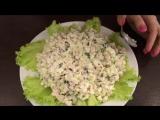 Салат Гнездо Глухаря - Украшение Праздничного Стола _ Recipe Salad Capercaillie Nest