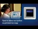 DEVIreg™ Touch сенсорний терморегулятор
