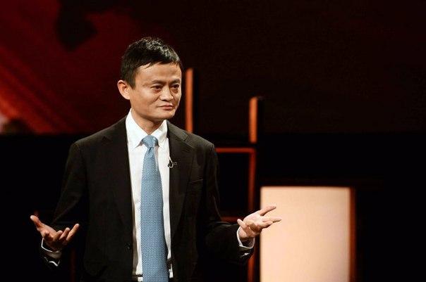 """Джек Ма, основатель Alibaba сказал """"Бедных людей удовлетворить труднее"""