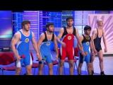 КВН Сборная СНГ по вольной борьбе - 2013 Высшая лига (ВСЕ ИГРЫ СЕЗОНА)