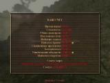 Painkiller Black Edition Крещённый кровью (04-04 Лес - Сложность Безумие)