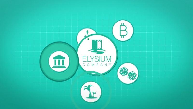 Elysium Company - бизнес для вас в интернете в моей дружной команде