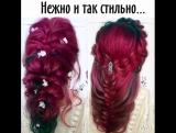Ооочень сочные идеи причёсок! Как тебе?