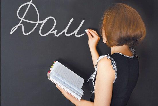 Молодым калужским педагогам будут доплачивать 23 тысячи руб.