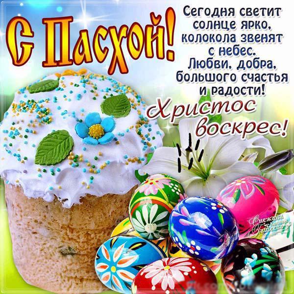 Фото №456239581 со страницы Николая Кропачева