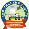 Dtspprkba Kamyanske