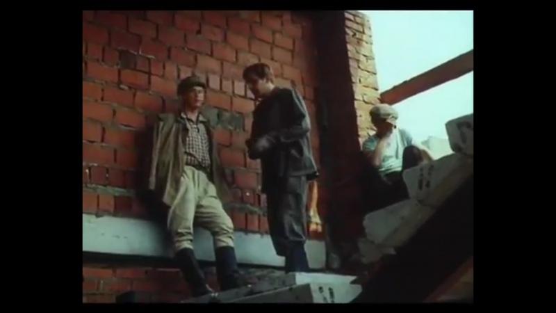 «Радости земные» (1988) - мелодрама, реж. Сергей Колосов, 4-я серия