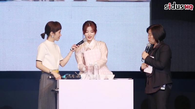 [김유정] 대만, 싱가포르 팬미팅 비하인드 (출처 : sidusHQ | 네이버TV)