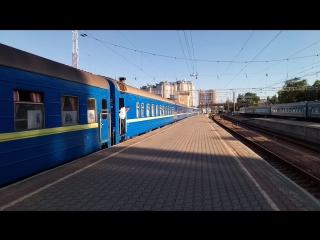 Отправление фирменного поезда  Чайка Одесса-Харьков