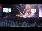 Первый концерт на Зенит-Арене. Прямая трансляция