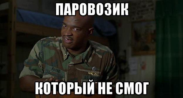Майор Пэйн, паровозик, Интер-Кальяри, Серия А