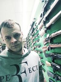 Александр Незнамов