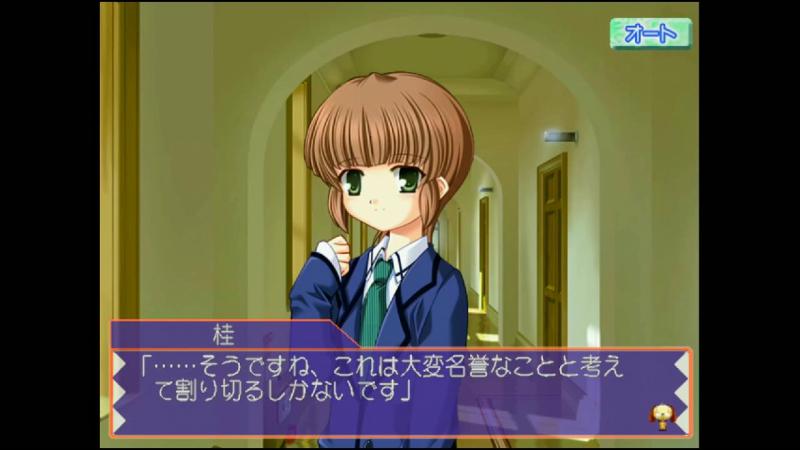 Игра: «Home Maid - Owari no Tachi» (First Print Limited Edition). Платформа: Playstation 2. Жанр: Visual Novel. 02