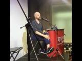 Иван Вырыпаев и Дмитрий Дмитрий Быков Стихи про меня