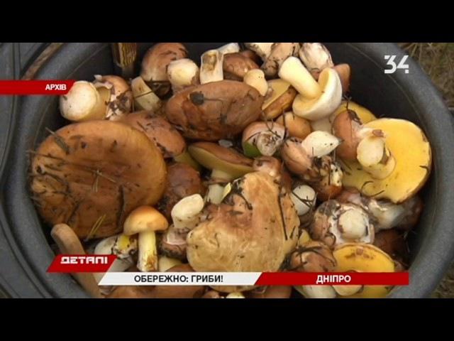 За год от отравления грибами умерли три человека