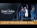 Milan Stanković - Ovo Je Balkan (Serbia) Live 2010 Eurovision Song Contest