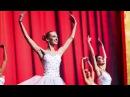 Классический Танец Балерины ШОУ БАЛЕТ ПРЕМЬЕР