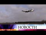 Минобороны РФ Над Балтийским морем перехвачены два разведывательных самолета США