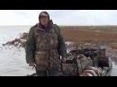 Охота на уток Крым 19 октября 2016 г