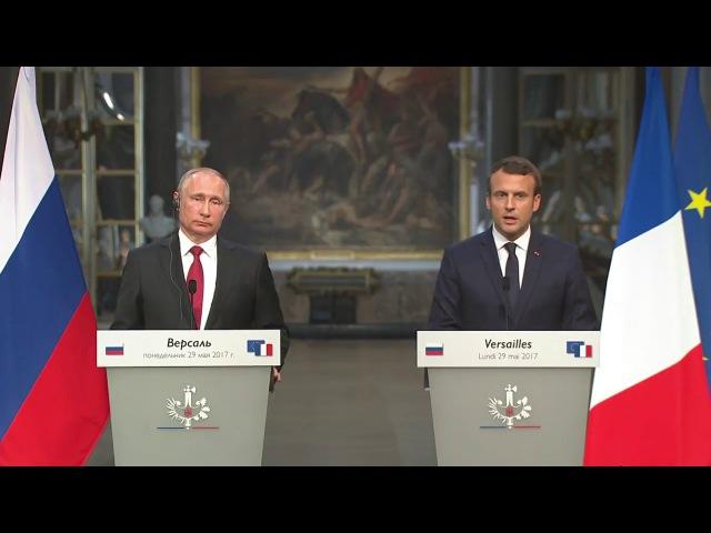 Президент Франции обвинил Российские СМИ в необъективности и лжи.