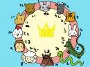 ネコがネズミをおいかけるわけ4kHD 朗読Smile STATION Ver1,