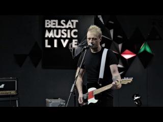 Песні з новага альбому гурта «Дай дарогу!» / Belsat Music Live | «Дай дорогу!»