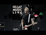 Песн з новага альбому гурта Дай дарогу! Belsat Music Live Дай дарогу!