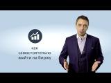 Трейдинг на миллион - практический тренинг Дмитрия Черемушкина и Дениса Стукал...