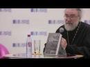 Вторая после Библии - Игумен Петр Мещеринов представил перевод книги «Об истин ...