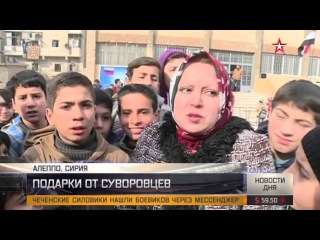Школьная линейка в Алеппо превратилась в декорации к журналу «Ералаш»