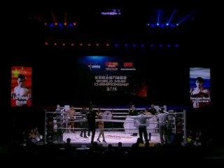 2016 WMMAA World MMA Championship in Macau. Lightweight final