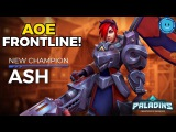 NEW AOE FRONTLINE CHAMPION ASH ARRIVES! 100-0 COMBOS AND INVINCIBILITY! PALADINS PATCH OB 51